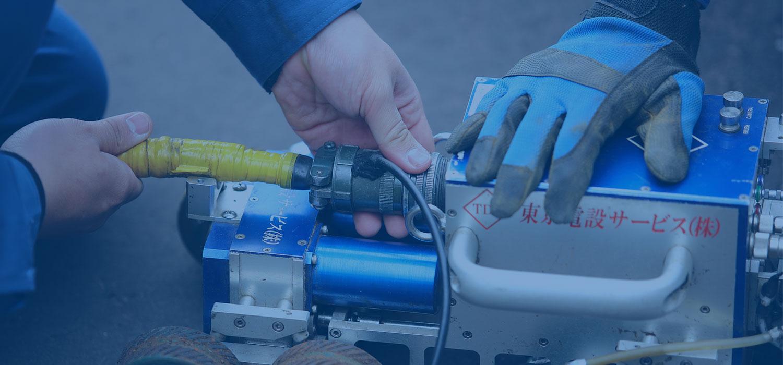 東京電設サービス株式会社は東京電力のグループ企業。どんな時も安全を最優先に取り組んでいます。