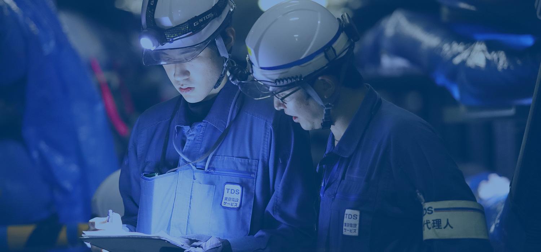 東京電設サービス株式会社は東京電力のグループ企業。豊富な経験と技術力をもとに、お客さまファーストのサービスをご提供します。