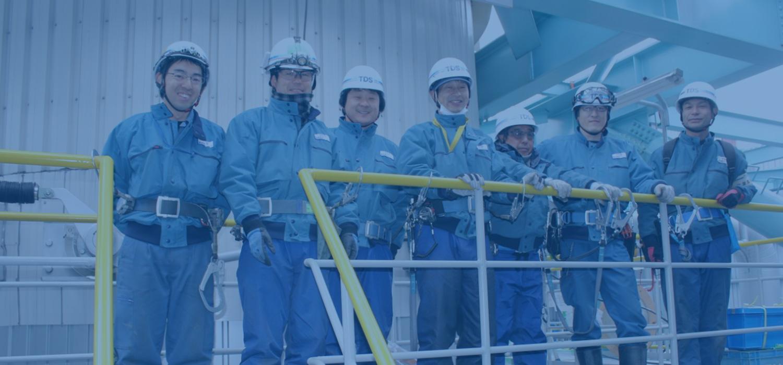 東京電設サービス株式会社は東京電力のグループ企業。熱意を持ったみなさまからのご応募をお待ちしています。