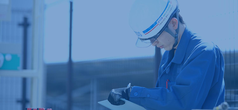 東京電設サービス株式会社は東京電力のグループ企業。社会インフラを支える強い責任感と使命感をもって取り組んでいます。